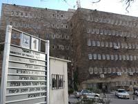 בנין משרד האוצר ירושלים / צלם: אריאל ירוזלימסקי